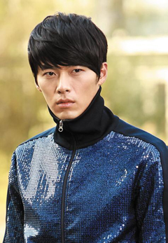 Horeee, Kyuhyun Akan Menyanyikan OST Drama Ha Ji Won dan ...